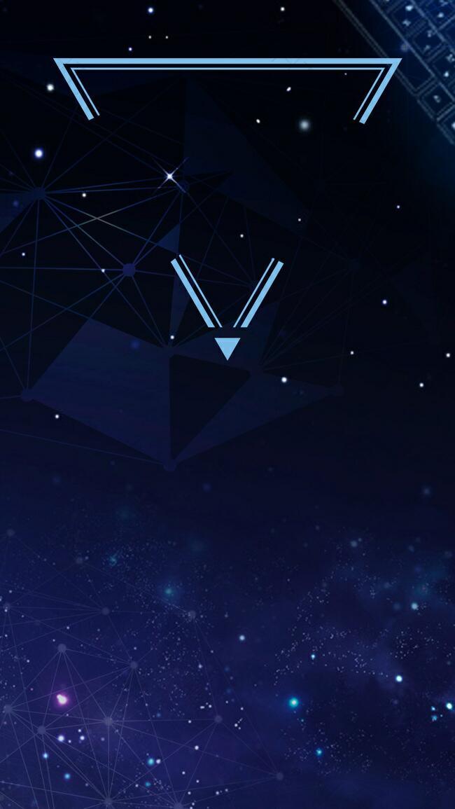 科技感企业峰会紫色星空h5背景素材