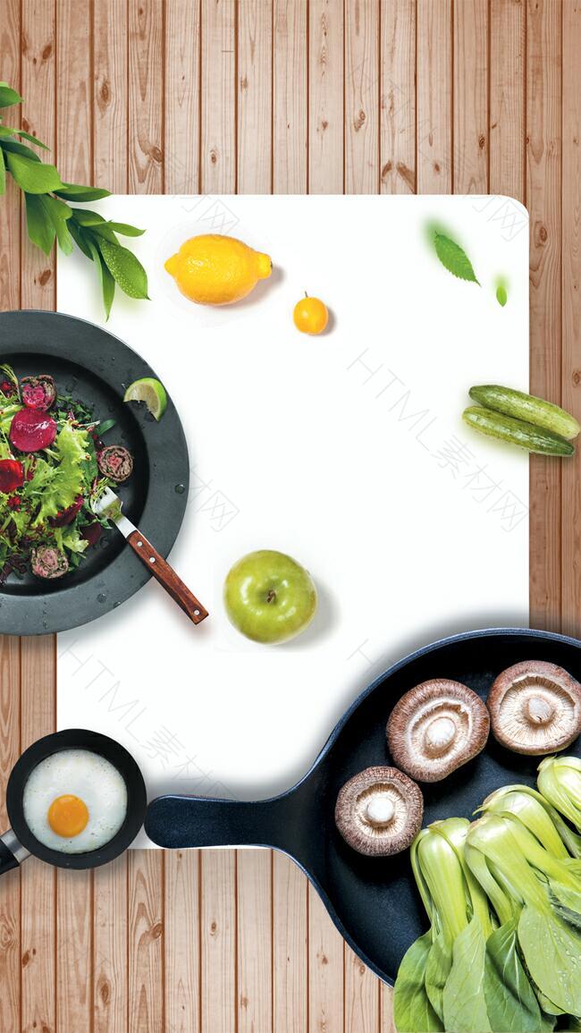 素食文化H5背景