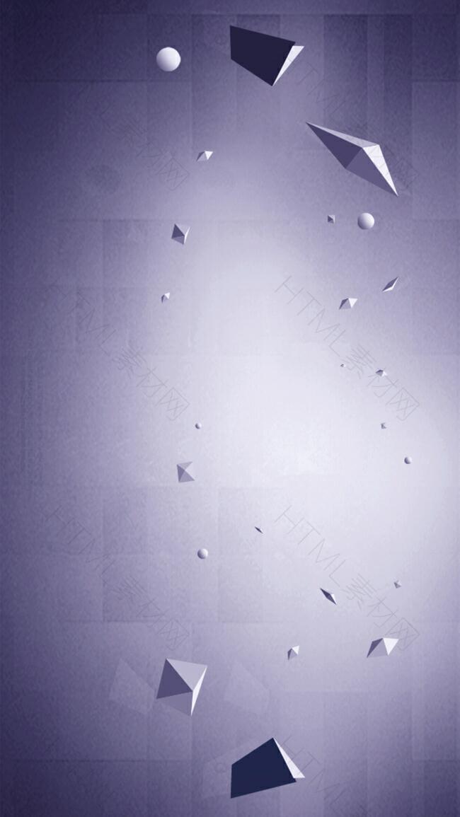 紫色科技科幻封面企业背景素材