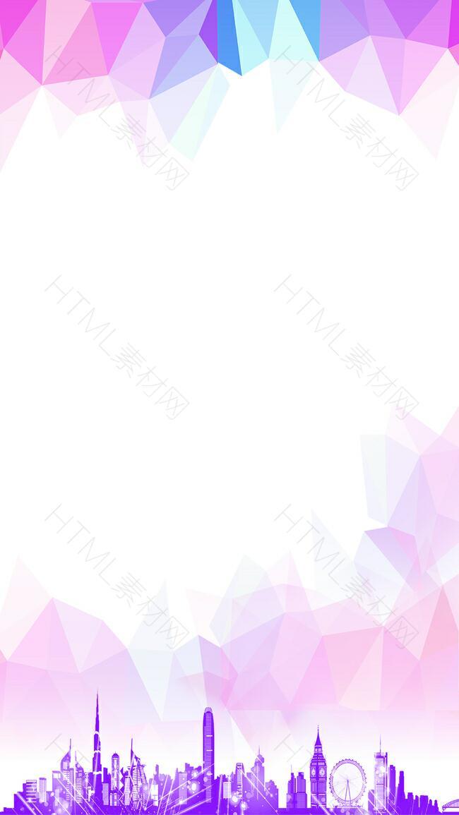 紫色渐变城市剪影H5背景