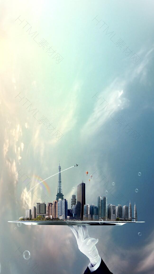 蓝色城市科技PS源文件H5背景素材