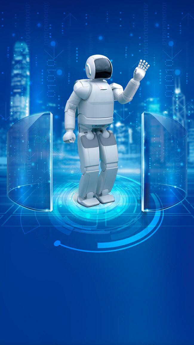 智能时代引领未来H5宣传海报psd下载
