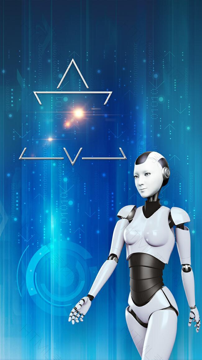 未来科技2017科技论坛宣传海报h5背景