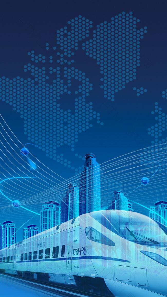蓝色科技高铁城市背景