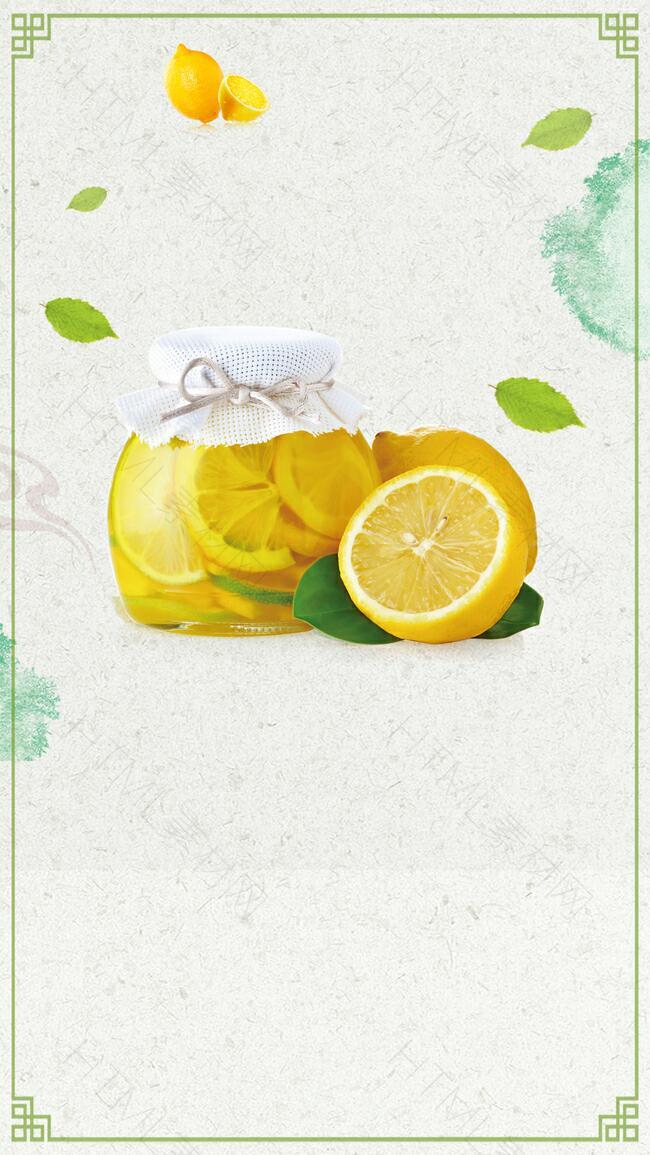 商务柠檬H5背景