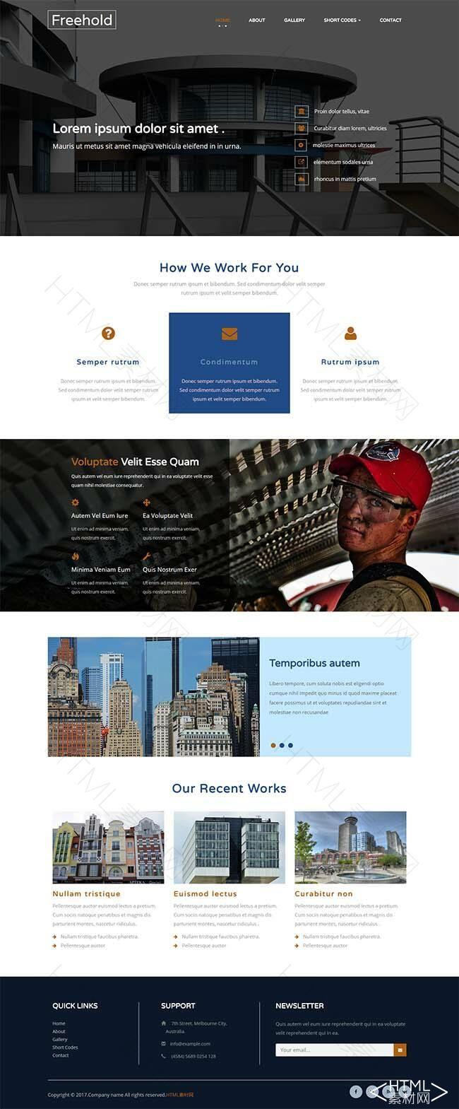 建筑公司整站网站模板下载.jpg