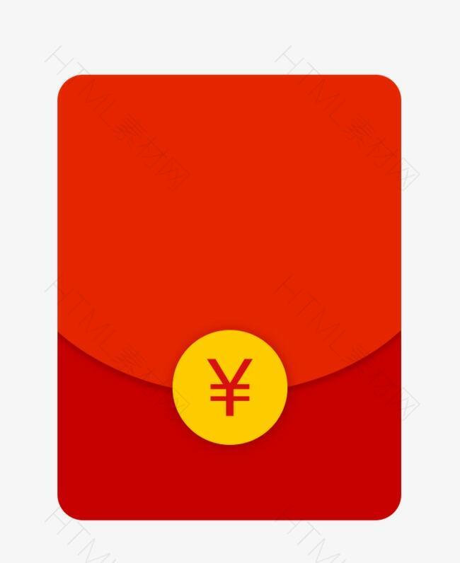 红包新年活动庆祝