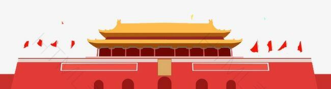 国庆天安门城楼扁平化图案
