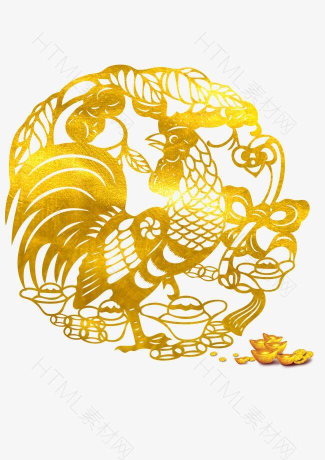 2017鸡年剪纸金色图