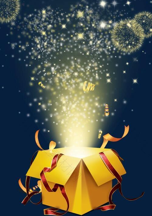 新年礼包狂欢送免费下载