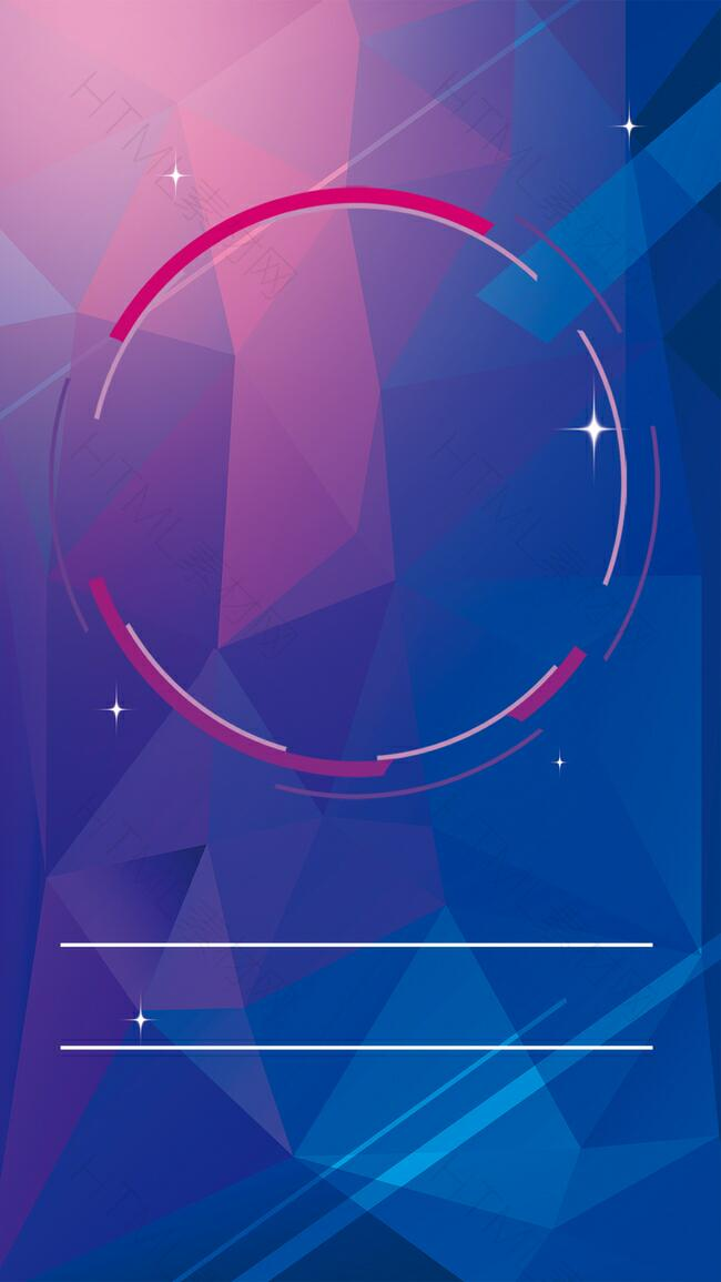315蓝色几何线条H5海报背景源文件下载