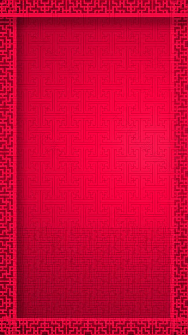 中国式风格边框H5背景