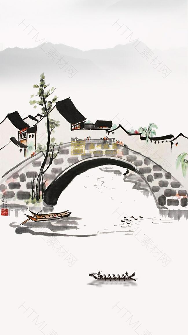 水墨中国风端午节h5分层背景-中国风,龙舟-html素材网