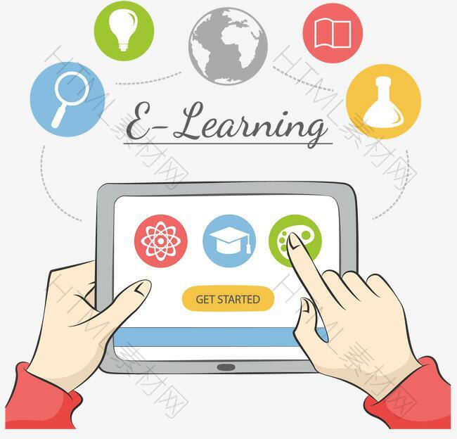 平板电脑学习网络课程