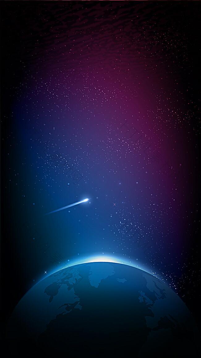 彩色神秘星空星球H5