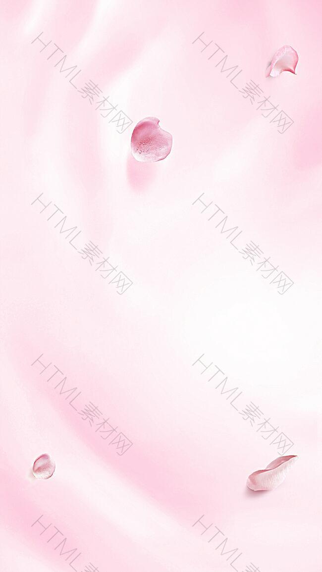 粉色清新文艺H5背景