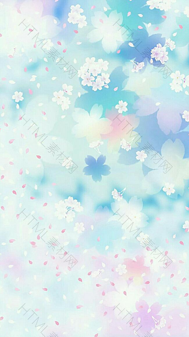 花朵清新 H5背景