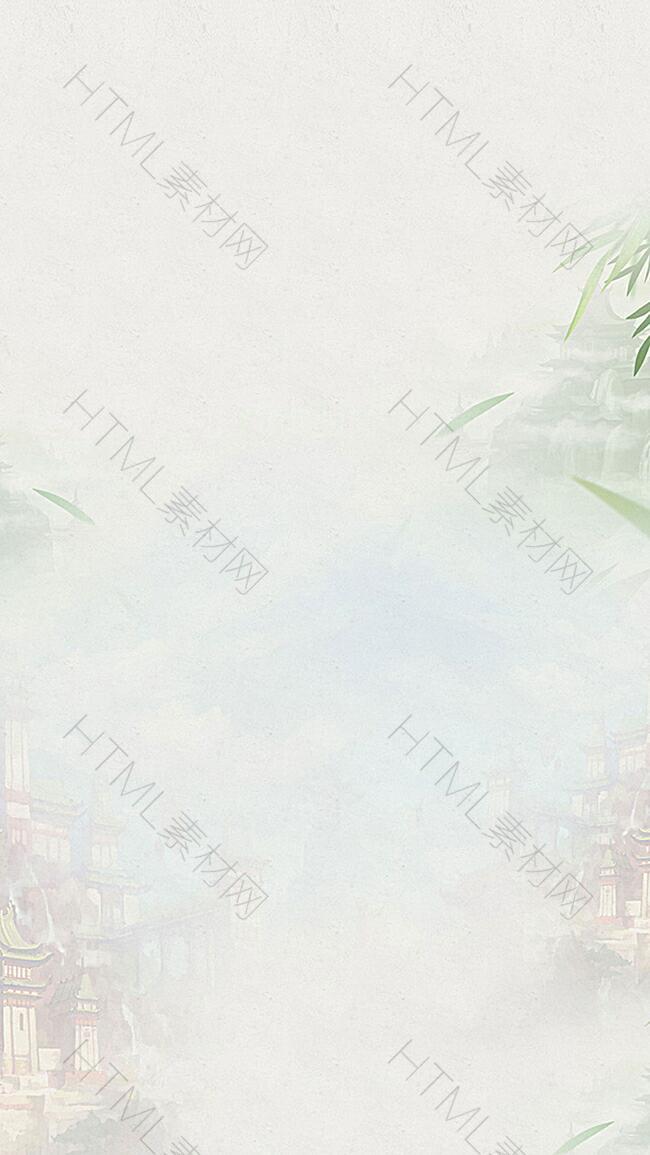 简约文艺古风h5背景元素-简约,文艺,元素-html素材网