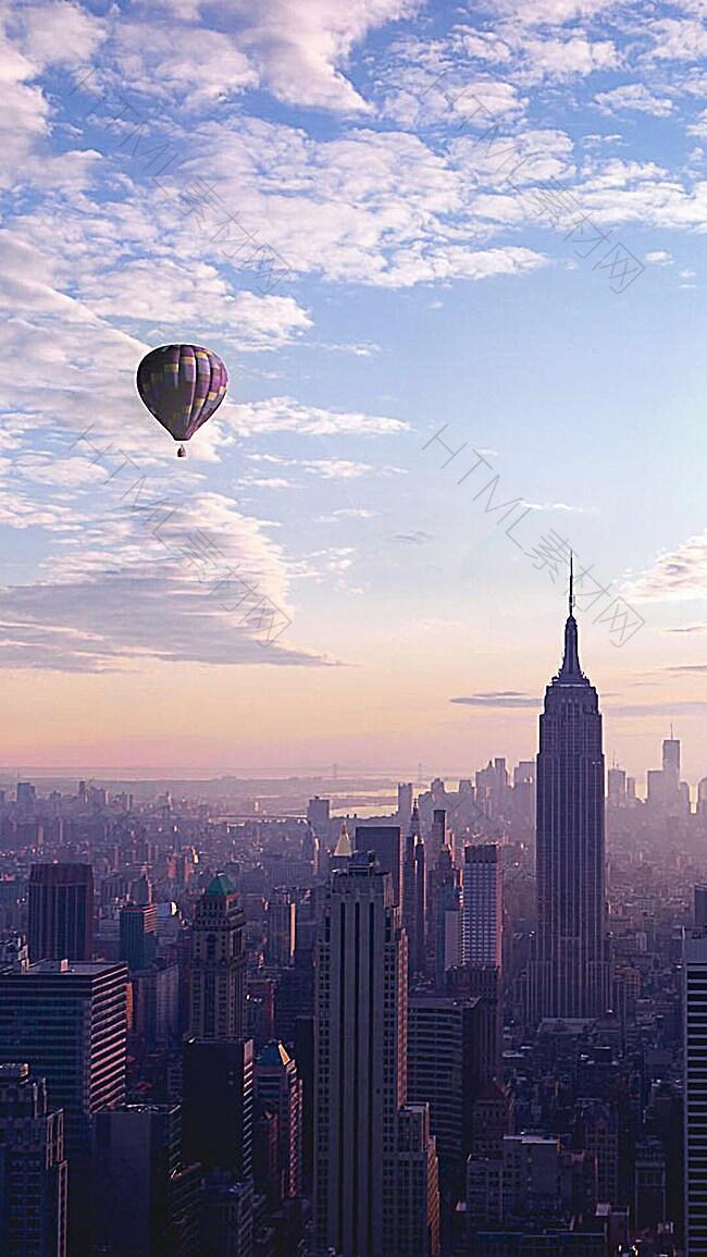 蓝天白云热气球城市H5背景