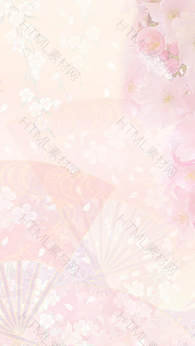 粉色扇子樱花H5背景