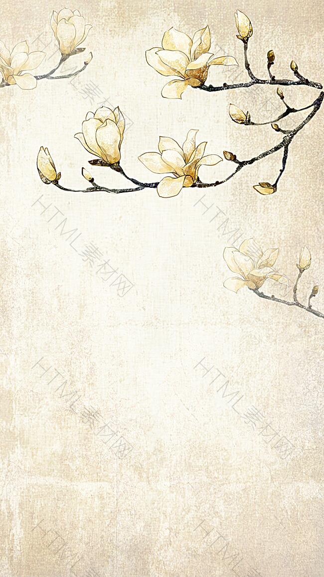 中国风玉兰花枝质感古典H5背景素材