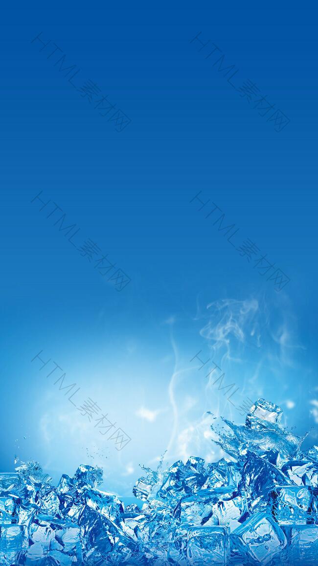 蓝色冰爽冰块夏季h5背景素材