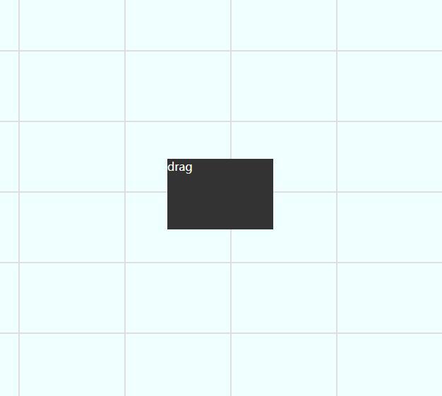 可以拖拽的元素基于jQuery,blockDrag.jpg