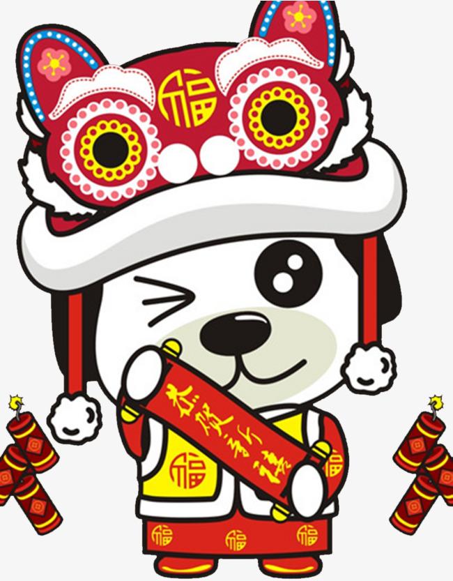 2018狗年春节舞狮卡通插画