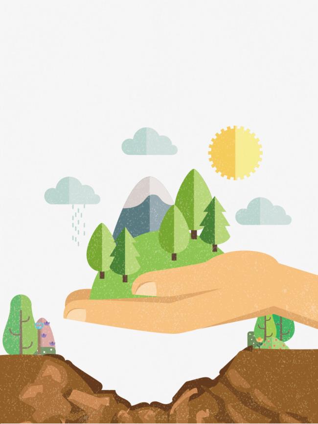 312植树节保护大自然绿色环保