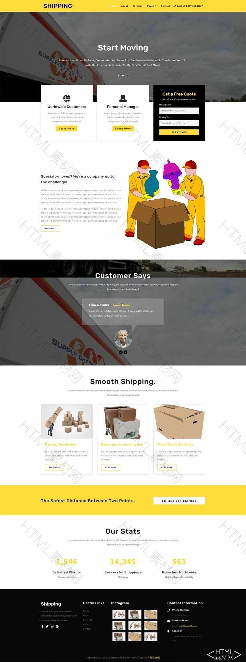 黄色的物流包裹快递公司网页模板.jpg
