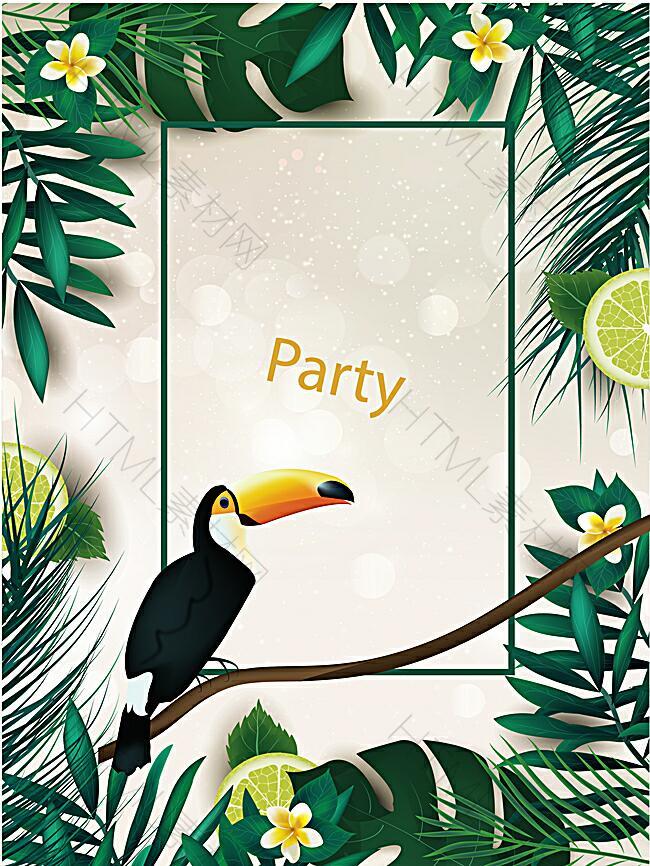 热带植物八哥party海报背景素材