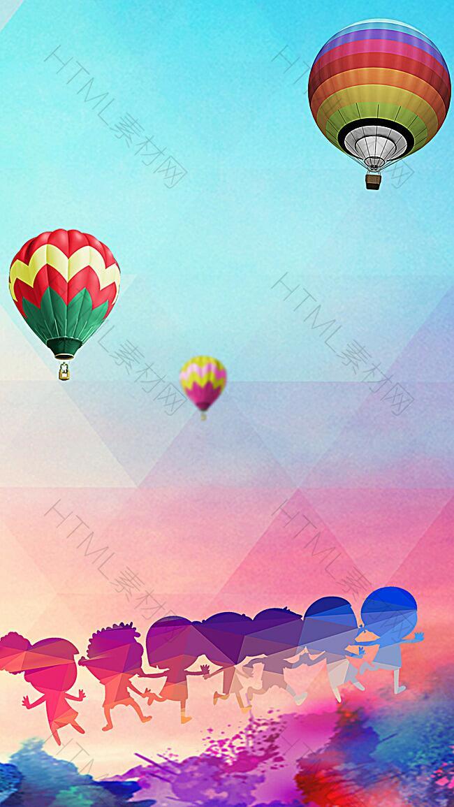 水墨热气球童趣PSD分层H5背景