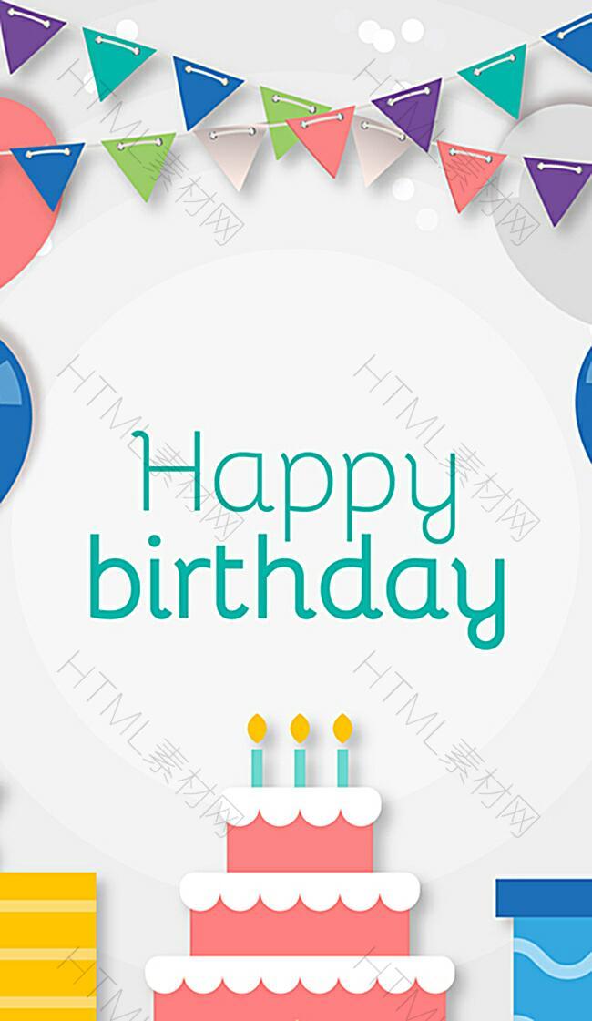 生日彩色字母背景