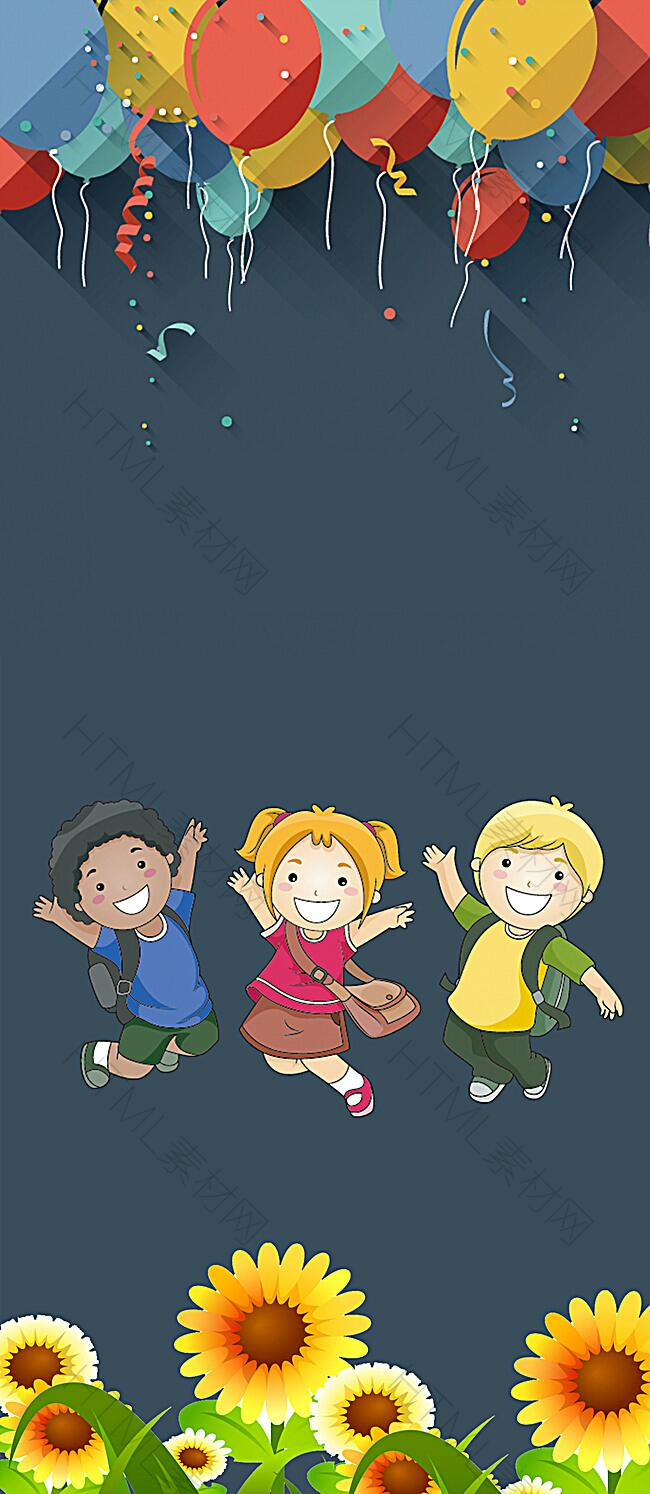 卡通儿童气球海报背景素材
