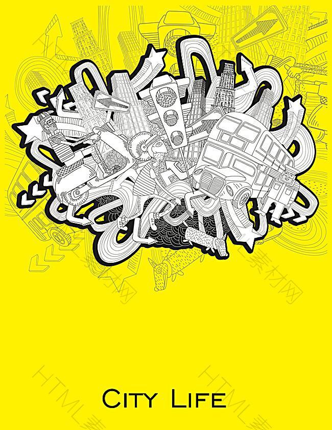 城市生活手绘插画海报背景素材