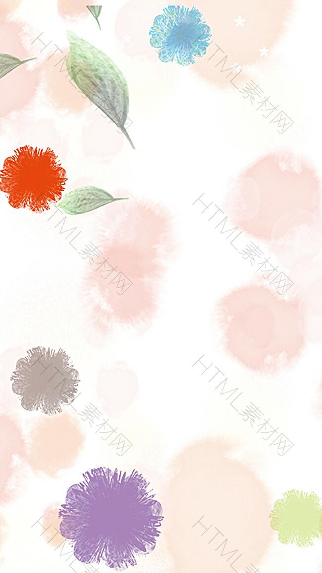 抽象花卉h5背景