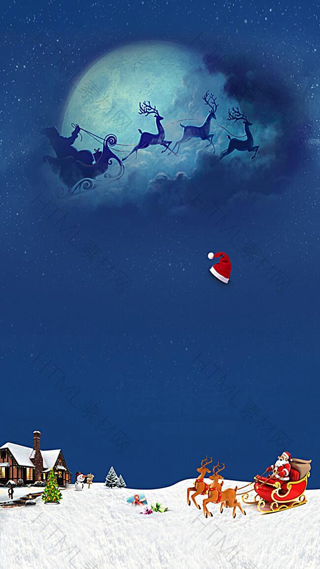 圣诞节H5背景