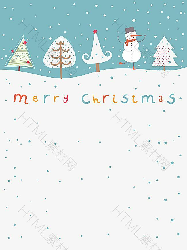 矢量卡通手绘圣诞节背景素材