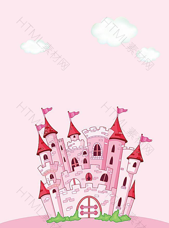 矢量粉红可爱城堡庆生节日背景