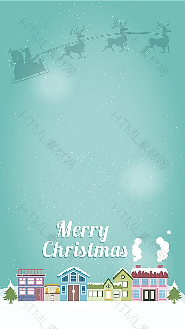 冬季圣诞童话小镇H5