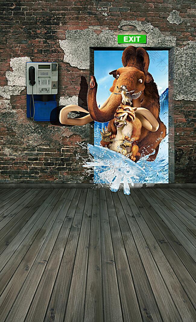 儿童梦幻3D摄影背景