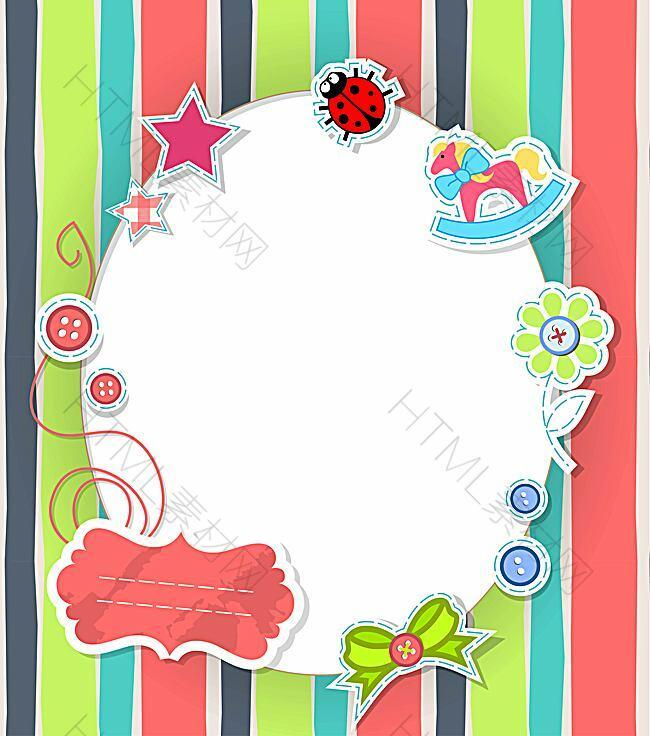 矢量卡通彩色条纹儿童节背景