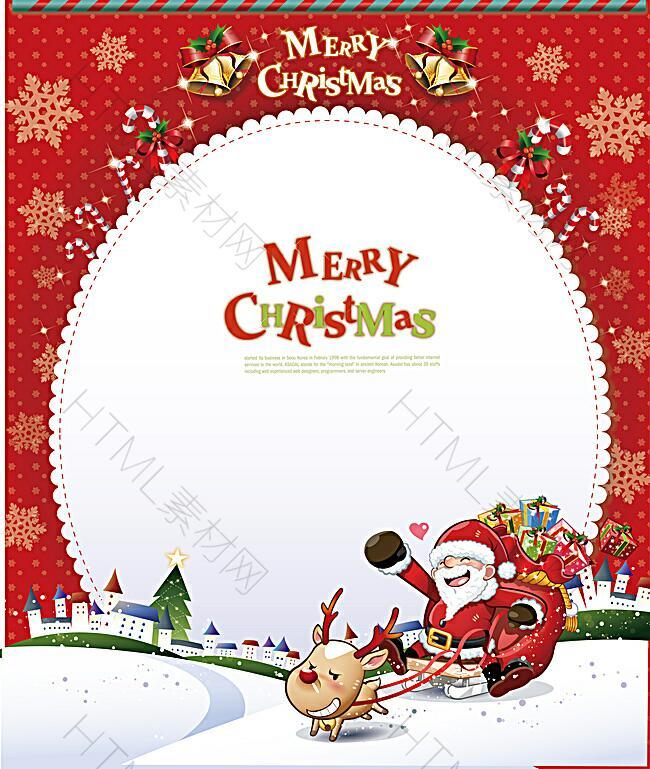 铃铛红色圣诞绘画背景
