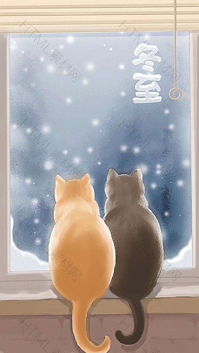 冬至卡通H5背景免费下载