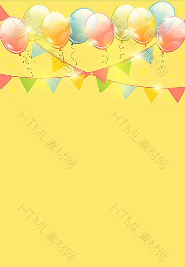 矢量卡通儿童气球彩带庆祝背景