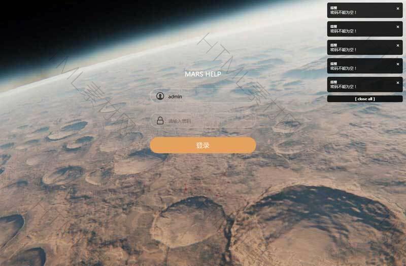 html5酷炫火星救援登录页面模板.jpg