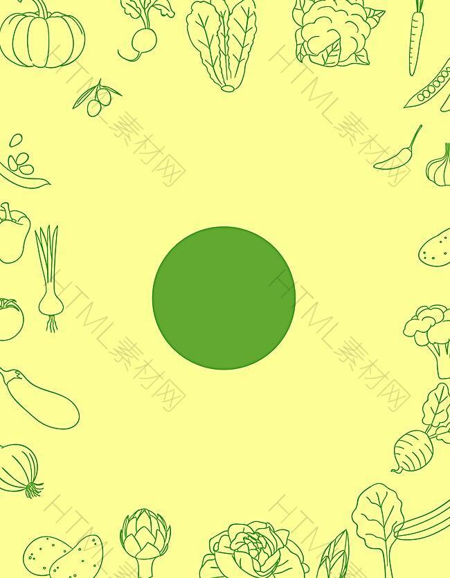 矢量手绘美食蔬菜线描背景