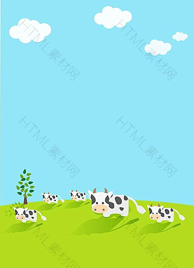 矢量卡通草原奶牛背景