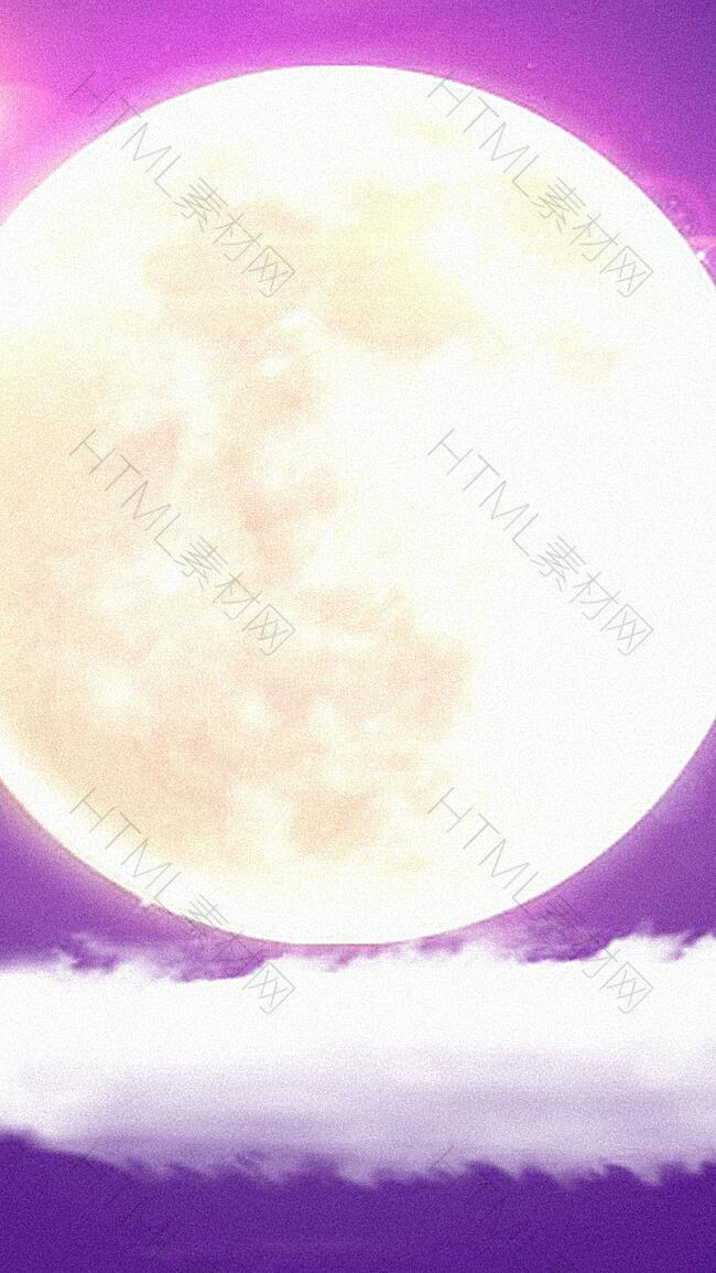 圆月H5背景