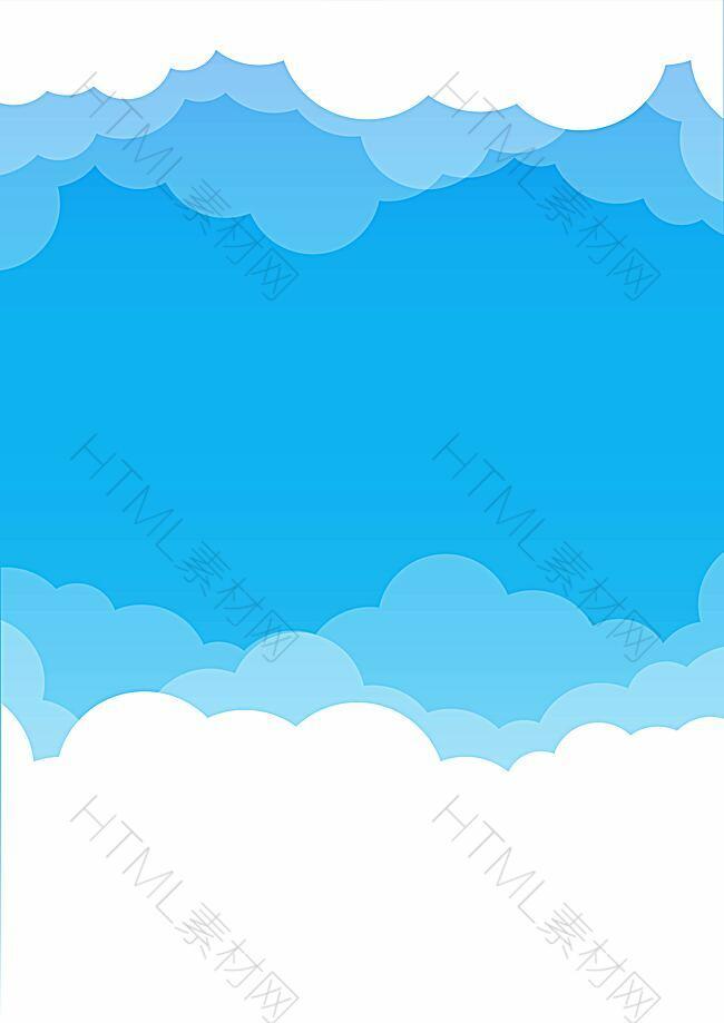 矢量白云层次质感边框背景